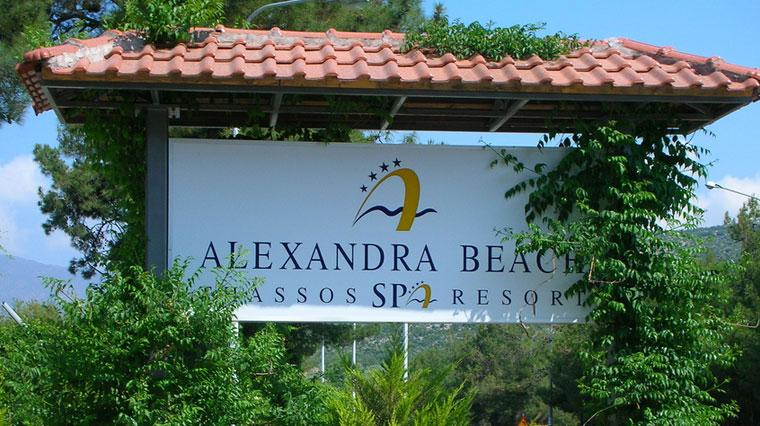 Alexandra Beach Spa Resort - Potos 5